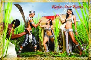 Raja Aur Rani